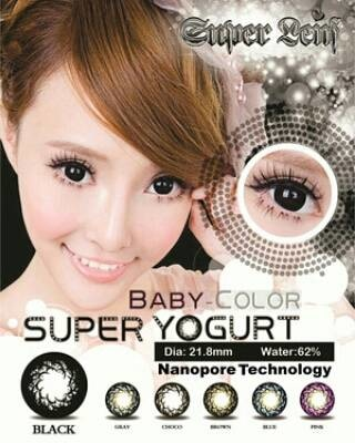 Softlens Super Yogurt